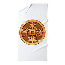 Metal Eiraku-sen Beach Towel
