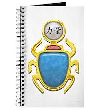 Pearl Scarab Journal