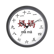 Mom/Mother in Chinese Wall Clock