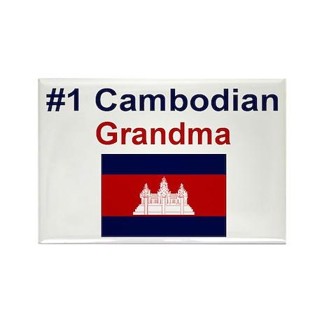 #1 Cambodian Grandma Rectangle Magnet