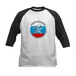 Russian Music on the Net (Rus Kids Baseball Jersey