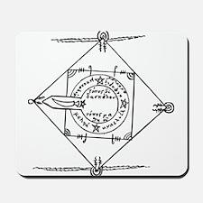 Tetragramaton III Mousepad