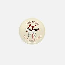 Umadoshi Mini Button (100 pack)