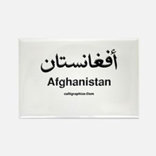 Afghanistan Arabic Calligraphy Rectangle Magnet