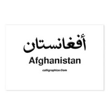 Afghanistan Arabic Calligraphy Postcards (Package