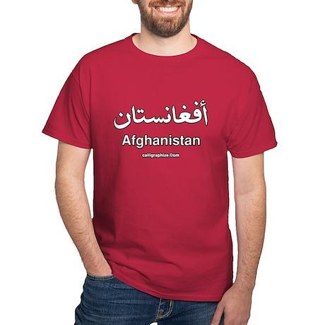 Afghanistan Arabic Calligraphy Dark T-Shirt