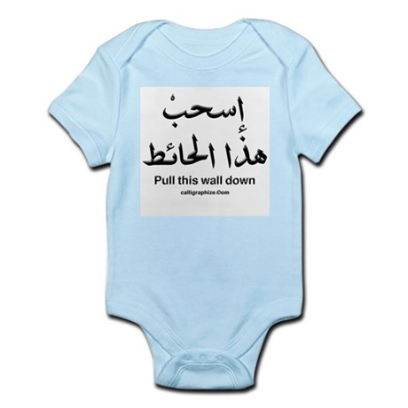 Pull This Wall Down Arabic Infant Bodysuit