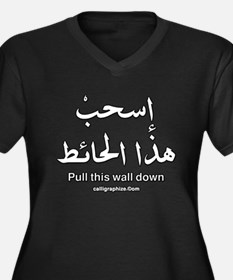 Pull This Wall Down Arabic Women's Plus Size V-Nec