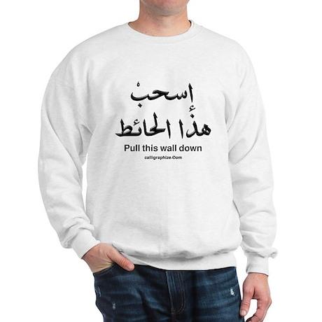 Pull This Wall Down Arabic Sweatshirt