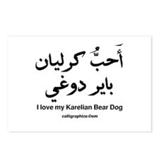Karelian Bear Dog Arabic Postcards (Package of 8)