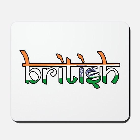 British Mousepad