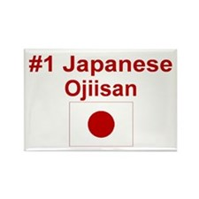 Japan #1 Ojiisan Rectangle Magnet