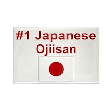 Japan #1 Ojiisan Rectangle Magnet