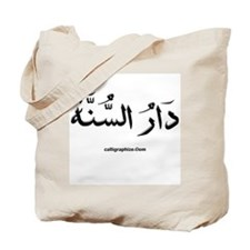 Home of The Ways Arabic Tote Bag
