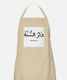 Home of The Ways Arabic BBQ Apron