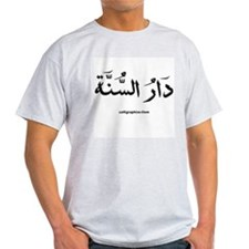 Home of The Ways Arabic T-Shirt