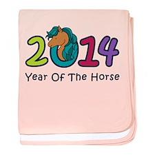 Cute Horse 2014 Year baby blanket