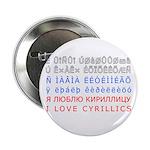 I love cyrillics Button