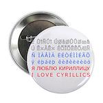 I love cyrillics 2.25