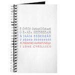 I love cyrillics Journal