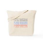 I love cyrillics Tote Bag