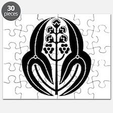 Nagato Arrowhead Puzzle