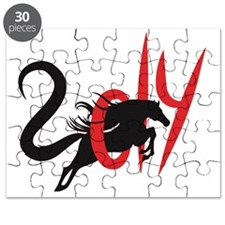 2014 Year of the Horse Puzzle