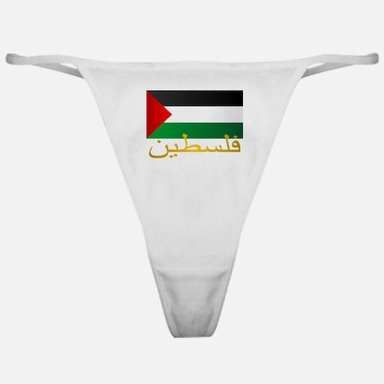 Palestine Classic Thong
