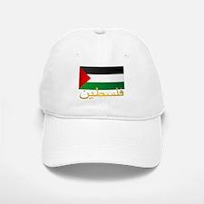 Palestine Baseball Baseball Baseball Cap
