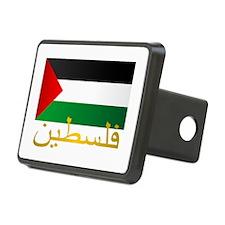 Palestine Hitch Cover