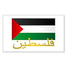 Palestine Decal