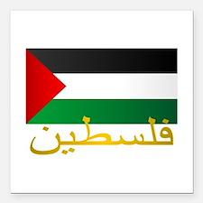 "Palestine Square Car Magnet 3"" x 3"""