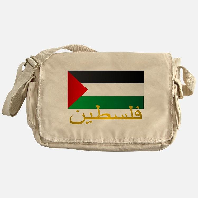 Palestine Messenger Bag