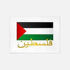 Palestine 5'x7'Area Rug