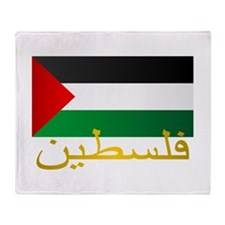 Palestine Throw Blanket