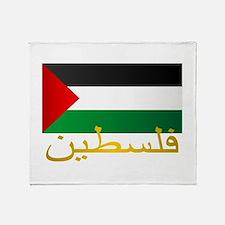 Palestine Throw Blanket