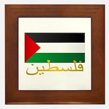 Palestine Framed Tile
