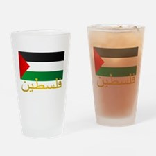 Palestine Drinking Glass