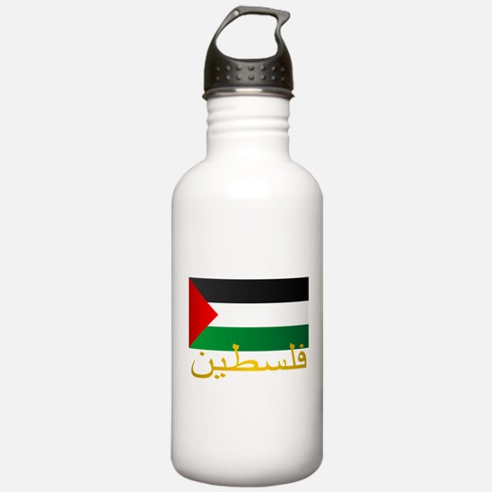 Palestine Water Bottle