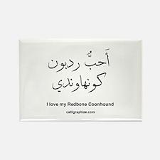 Redbone Coonhound Dog Rectangle Magnet (10 pack)