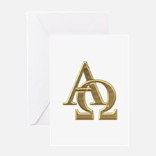 """3-D"" Golden Alpha and Omega Symbol Greeting Card"