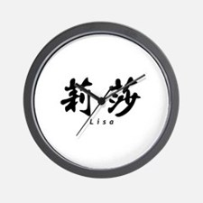 Lisa Wall Clock