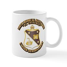 DUI - 108th Medical Battalion With Text Mug