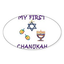 My First Chanukah Rectangle Decal