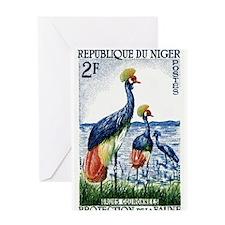 1960 Niger Grey Crowned Crane Postage Stamp Greeti