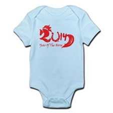 Lucky Horse Year 2014 Infant Bodysuit