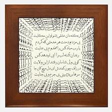 yar Framed Tile