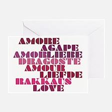 Shades of Love Greeting Card