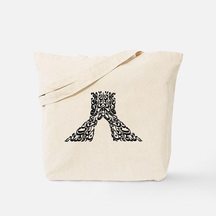 borj_azadi_2 Tote Bag
