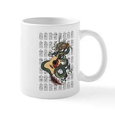 DGC01 Mug